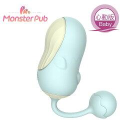 原廠公司正品 保固二年 SISTALK Monster Pub 小怪獸 Baby系列 三色 心動版(跳蛋 情趣 按摩棒 自慰)