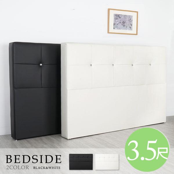 單人床頭片皮革靠枕臥室《YoStyle》芮娜皮革床頭-單人3.5尺(二色)