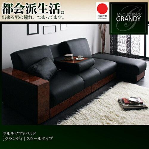 JP Kagu 日系2人座 雙人座三段式可收納皮質沙發床附椅凳^(BK43615^) ~