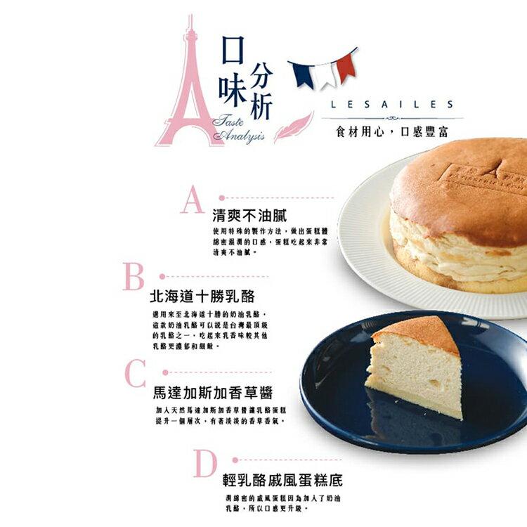原味 - 十勝舒芙蕾乳酪蛋糕 6吋 ● 痞客邦評比 / 痞客邦母親節蛋糕