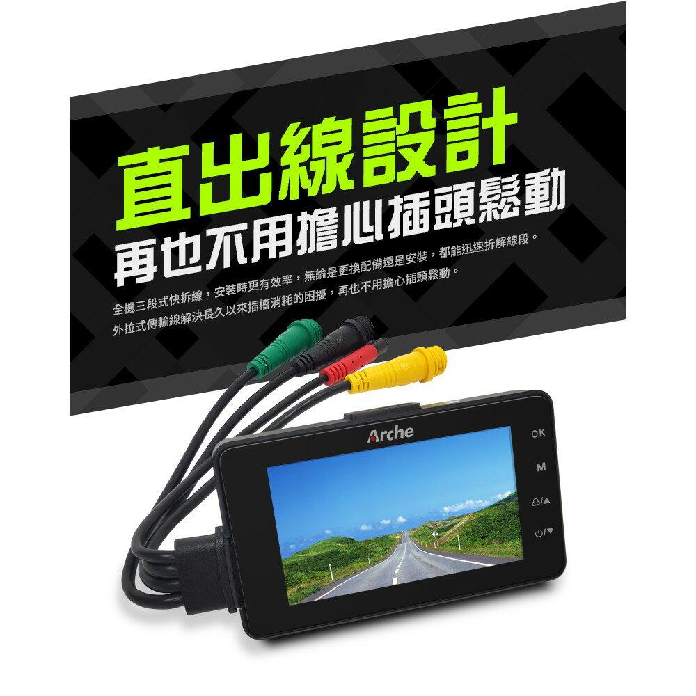 Arche艾鉅【AMR-30 雙鏡頭 機車行車記錄器】720P F2.0大光圈 線控一鍵鎖檔 防水寶馬頭|BuBu車用品