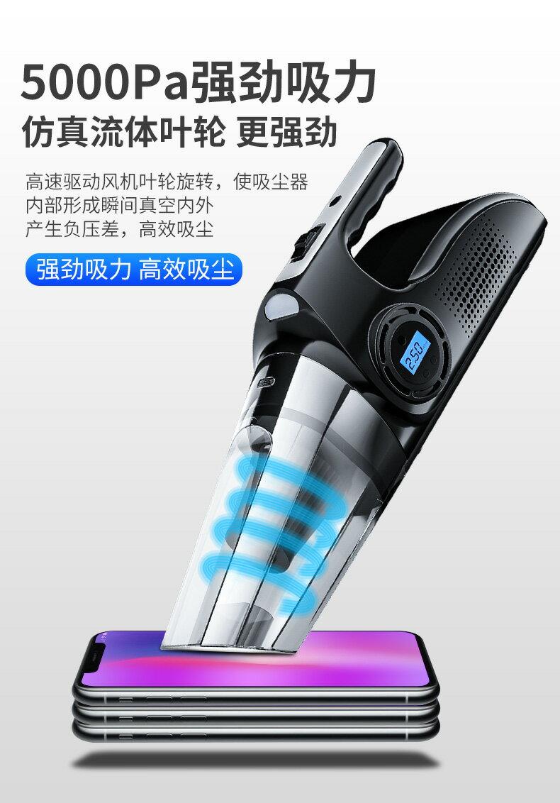 車載吸塵器充氣泵汽車用無線充電車內家兩用強力專用大功率四合一 4
