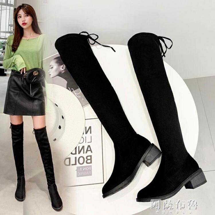 長靴 長靴女過膝秋季新款中跟網紅瘦瘦靴高跟粗跟高筒靴彈力女靴子 交換禮物 雙十二購物節