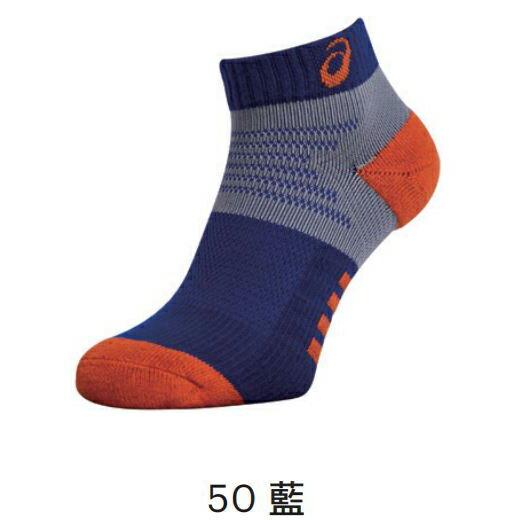 ASICS 亞瑟士 運動襪 短襪 足弓加壓 加厚球襪 台灣製 Z31902-50藍 [陽光樂活](A7)
