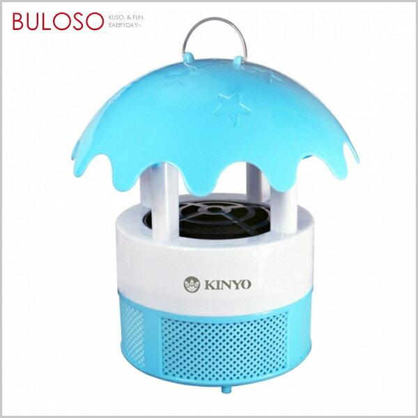 《不囉唆》USB吸入式強效捕蚊燈 補蚊神器/捕蚊拍/捕蚊燈/滅蚊/居家(不挑款/色)【A424075】