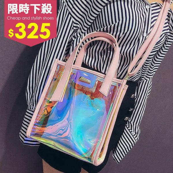 鐳射包-韓版街頭必備鐳射半透明果凍包手提包子母包肩背包【ANSHOP】