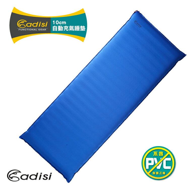 ADISI 10cm自動充氣睡墊7819-308 海藍色 / 城市綠洲(戶外、露營、睡墊、自動充氣)