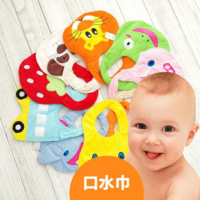 圍兜 寶寶口水巾 造型領巾 三角巾 嬰兒用品【SV5217】快樂生活網