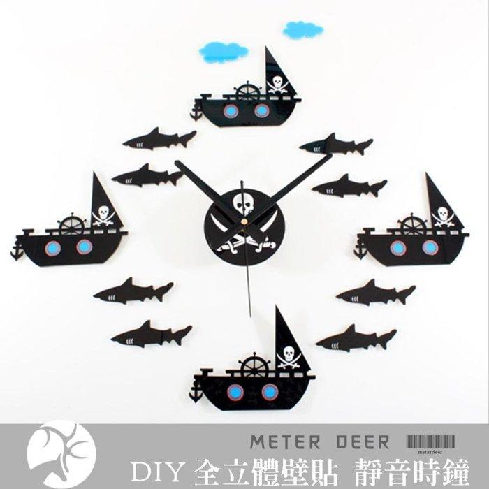海洋風海賊王海盜標誌風格壁貼時鐘 DIY立體鯊魚海盜船白雲造型靜音掛鐘 民宿餐廳店牆面設計裝飾時鐘