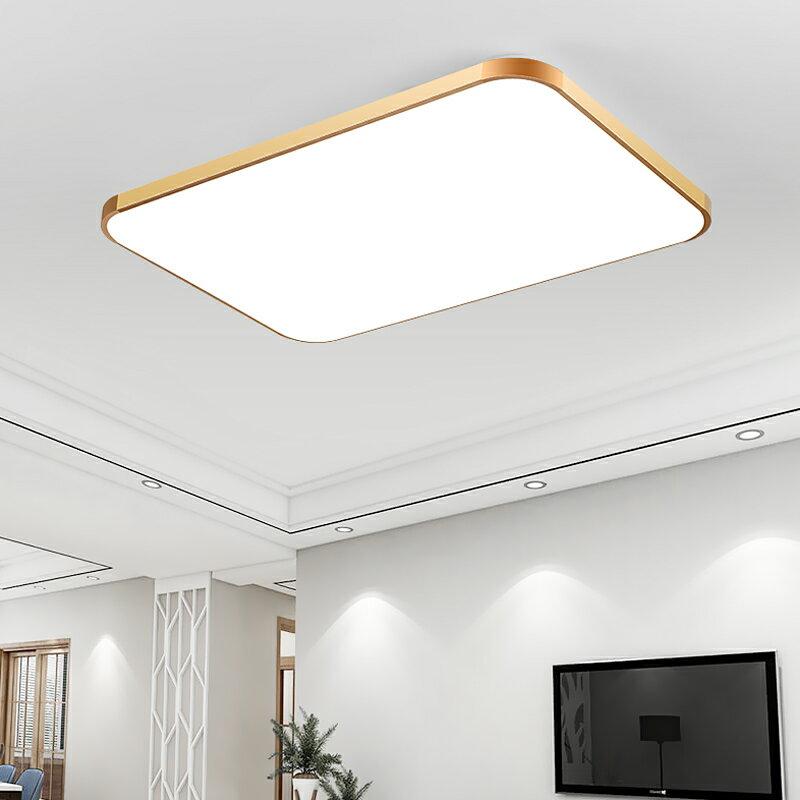 led燈 LED吸頂燈長方形遙控大氣客廳燈具現代簡約臥室燈陽臺燈餐廳吊燈