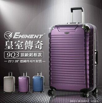 《熊熊先生》萬國通路Eminent 行李箱 旅行箱 25吋 9Q3 輕量深鋁框 大輪組設計 詢問另有優惠
