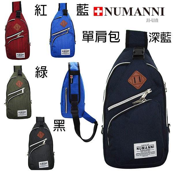 25-8813【NUMANNI 奴曼尼】 輕便實用休閒單肩後背包 (五色)