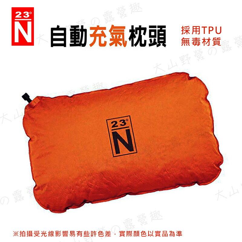 【露營趣】新店桃園 台灣製 台灣北緯23度 TPU-1 自動充氣枕頭 TPU 枕頭 充氣枕 睡枕 露營 野營 居家