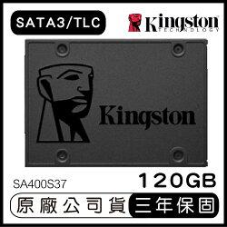 KINGSTON 金士頓 SSDNow A400 120GB 2.5吋 SATA3 固態硬碟 SA400S37 SSD