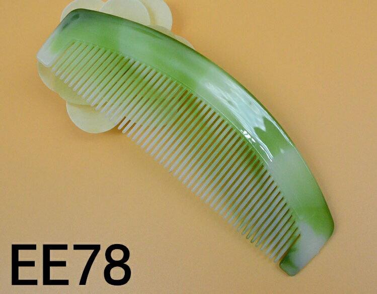 PS Mall 加厚玉色牛筋梳頭梳梳子【H338】 7