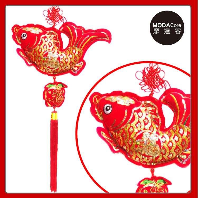 農曆春節新年元宵◉絨金刺繡亮片#55魚福單串流蘇吊飾掛飾 YS-HDC19002