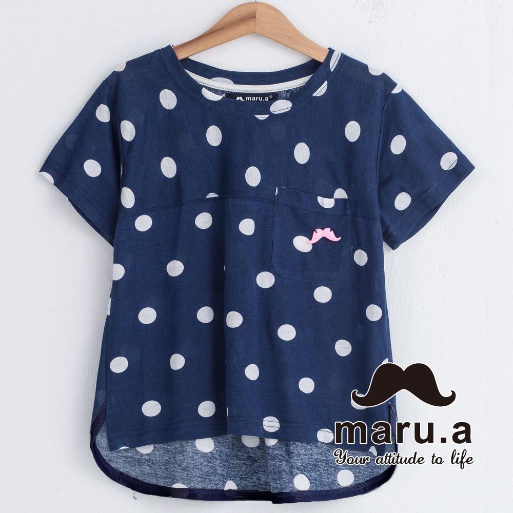 【mini maru.a】童裝親子裝滿版圓點小口袋T-shirt(2色)7351218 1
