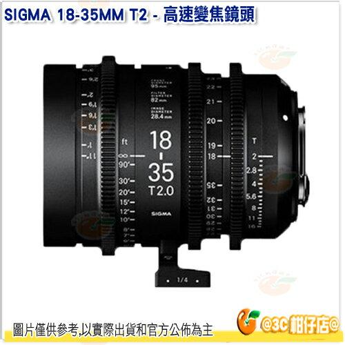 SIGMA 18-35MM T2 大光圈高速变焦电影镜头 公司货 高画质 金属材质 全片幅 GH4 A7R II 轻巧 简约