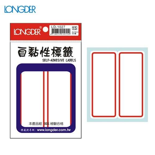 辦公小物嚴選~(量販50包)龍德自黏性標籤LD-1027(白色紅框)40×100mm(30張包)