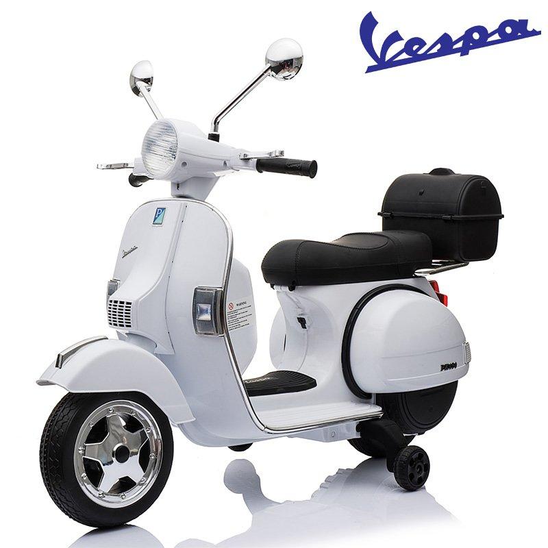 偉士牌 Vespa 復古兒童電動機車 皮椅款 (3色可選)