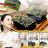 韓國思潮SAJO韓式海苔 包飯海苔傳統經典海苔 [KO8801039914199]千御國際 - 限時優惠好康折扣