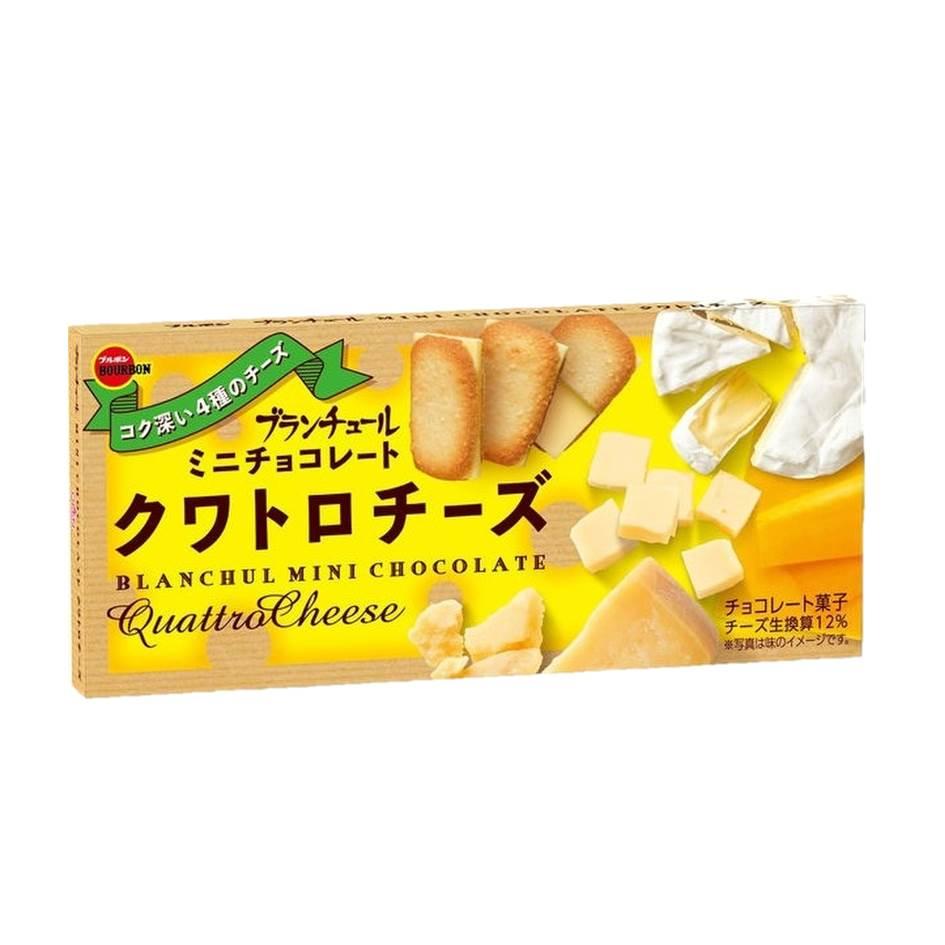 【Bourbon北日本】Blanchul巧克力夾心餅乾-起司風味 12枚入 42g ブランチュール ミニチョコレート クワトロチーズ 日本進口零食