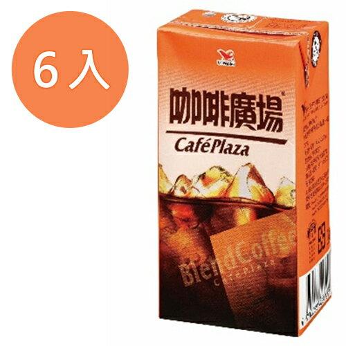統一 咖啡廣場 250ml (6入)/組