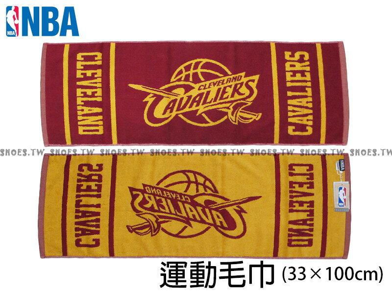 Shoestw【8531502-011】NBA毛巾 純棉 運動毛巾 方形毛巾 街頭籃球 33CMX104CM 騎士隊