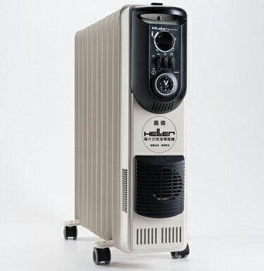 德國嘉儀 HELLER KE212TF  機械式12片 電暖爐 KE-212TF - 限時優惠好康折扣