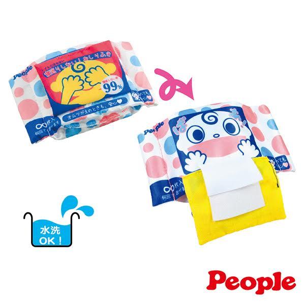People - 新趣味濕紙巾玩具 2