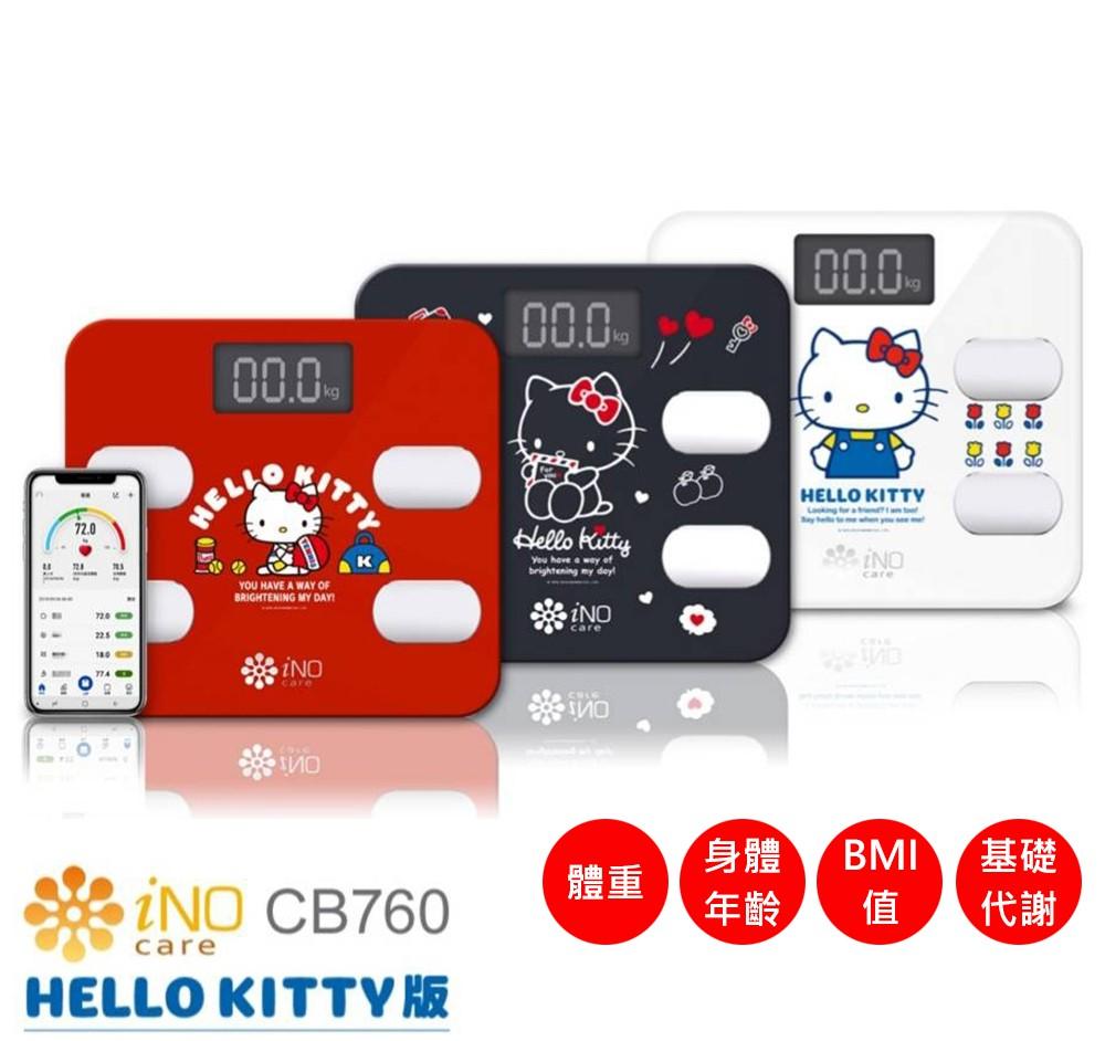 iNO CB760 藍牙體重計_Hello Kitty