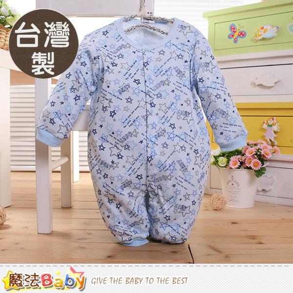 包屁衣台灣製寶寶長袖連身衣魔法Baby~k60337