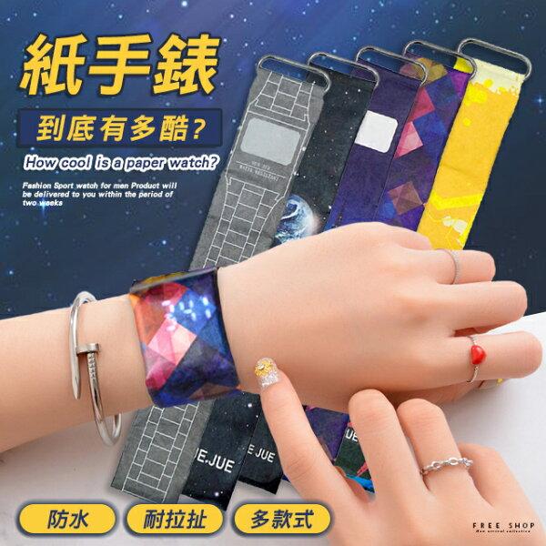 FreeShop新潮創意紙手錶共9款杜邦紙手錶環保耐撕拉輕巧磁吸式LED數位創意紙手錶【QACL40009】
