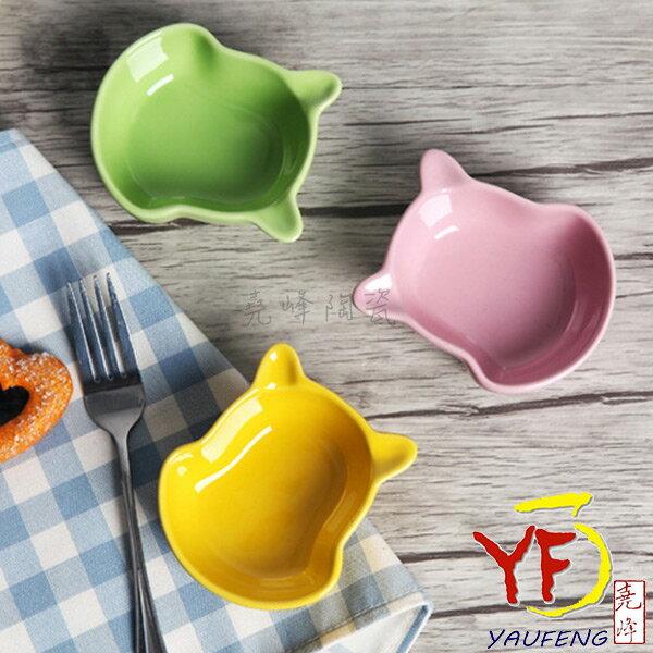 堯峰陶瓷:╱╲*╱╲★餐桌系列★北歐陶瓷維尼小熊造型小碟單入(醬油醋調味點心碗烘焙烤盤)親子料理