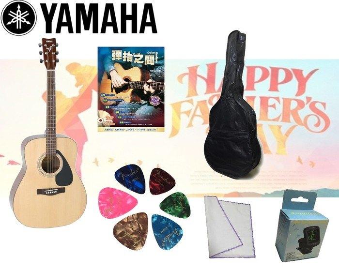 YAMAHA 山葉 民謠吉他 木吉他 (F310)+彈指之間+肩帶+移調夾+厚製琴袋+琴布+pick+調音器