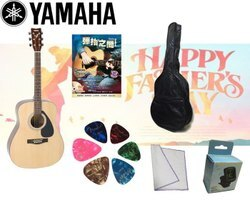 『父親節親子活動商品』YAMAHA 山葉 民謠吉他 木吉他 (F310)+彈指之間+肩帶+移調夾+厚製琴袋+琴布+pick+調音器