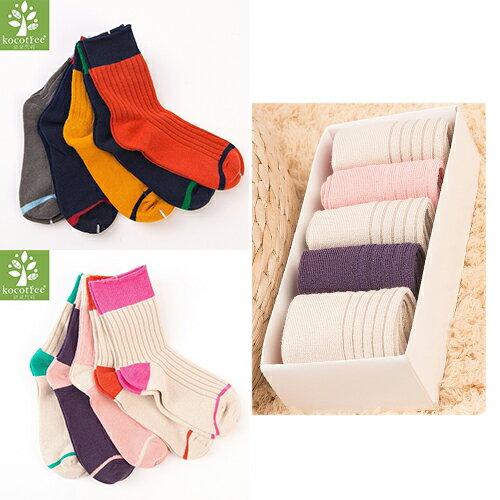 WallFree窩自在~純色拚色男女童透氣舒適防臭中筒襪5~12歲兒童襪子 一盒5雙