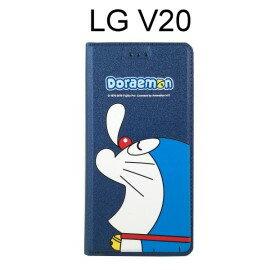 哆啦A夢皮套 [瞌睡] LG V20 小叮噹【台灣正版授權】