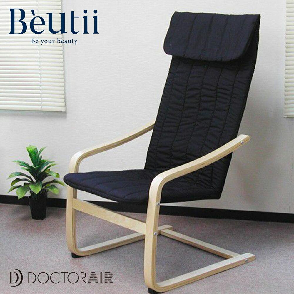 【DOCTOR AIR】紓壓椅 RC-001 公司貨 咖啡 黑 按摩椅墊適用 1