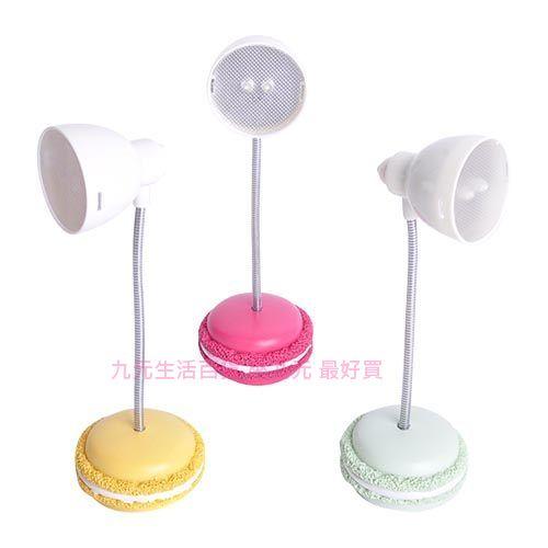 【九元生活百貨】馬卡龍造型LED護眼檯燈 檯燈
