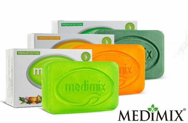 帆船版Medimix印度綠寶石皇室藥草浴美肌皂125g個◆德瑞健康家◆