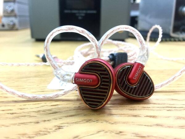 宏華資訊廣場:☆宏華資訊廣場☆銅雀耳機EN700PROSIMGOT興戈