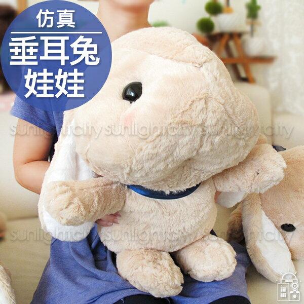 日光城。仿真垂耳兔全身抱枕,兔子娃娃絨毛玩具玩偶絨毛枕擺飾填充玩具居家療癒交換禮物 聖誕交換禮物推薦 聖誕禮物娃娃