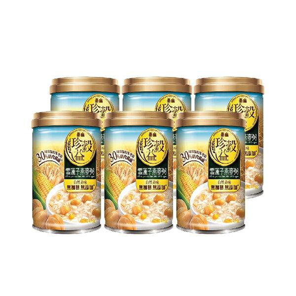 雪蓮子燕麥粥 255g (24入/箱)【泰山】珍穀益雪蓮子燕麥粥
