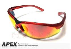 【【蘋果戶外】】APEX 908 REVO 紅 台灣製造 polarized 抗UV400 寶麗來偏光鏡片 彩虹鍍膜 運動型 太陽眼鏡 附原廠盒、擦拭布(袋)