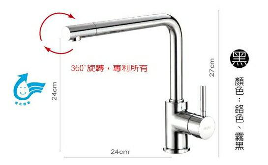 彰化水五金║L管水龍頭/KD-020/FALALI 水五金 水龍頭