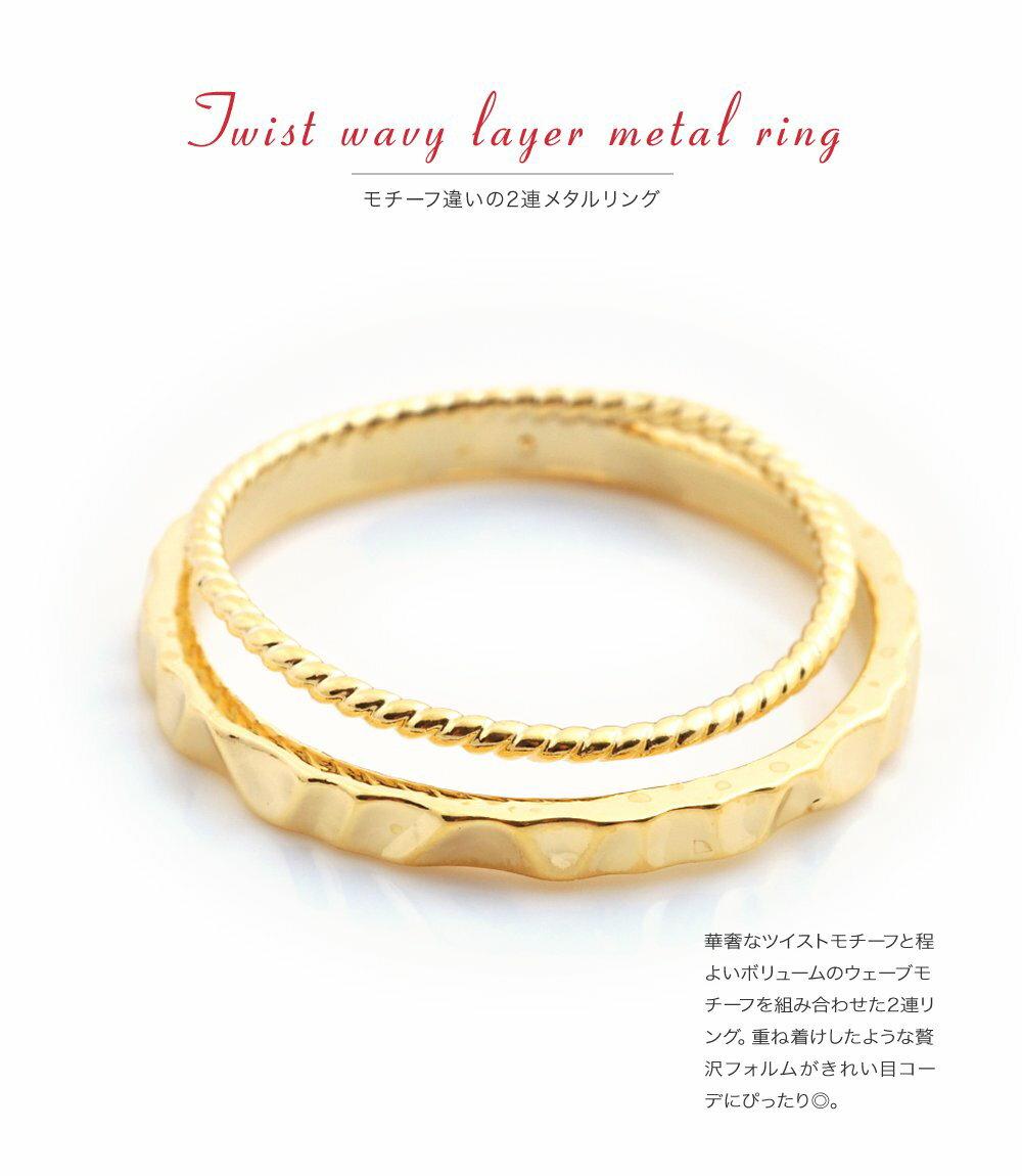 日本CREAM DOT  /  リング 指輪 アクセサリー 11号 2連 デザイン シンプル メタル ゴールド シルバー 重ねづけ 華奢 ひねり オフィス カジュアル プレゼント 小物 ギフト 大人 レディース 女性  /  qc0422  /  日本必買 日本樂天直送(990) 1