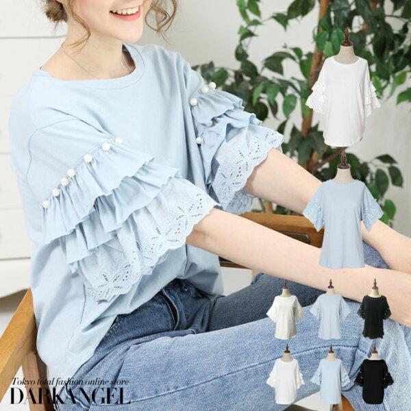 日本必買女裝DarkAngel女士褶邊裁剪休閒上衣-免運代購