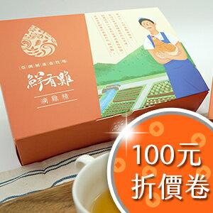 鮮有雞滴雞精禮盒-10包/盒(60m/包)