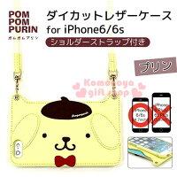 布丁狗周邊商品推薦到〔小禮堂〕布丁狗 iPhone6 軟式裝飾殼《黃.大臉.附背帶》後可放一張卡片